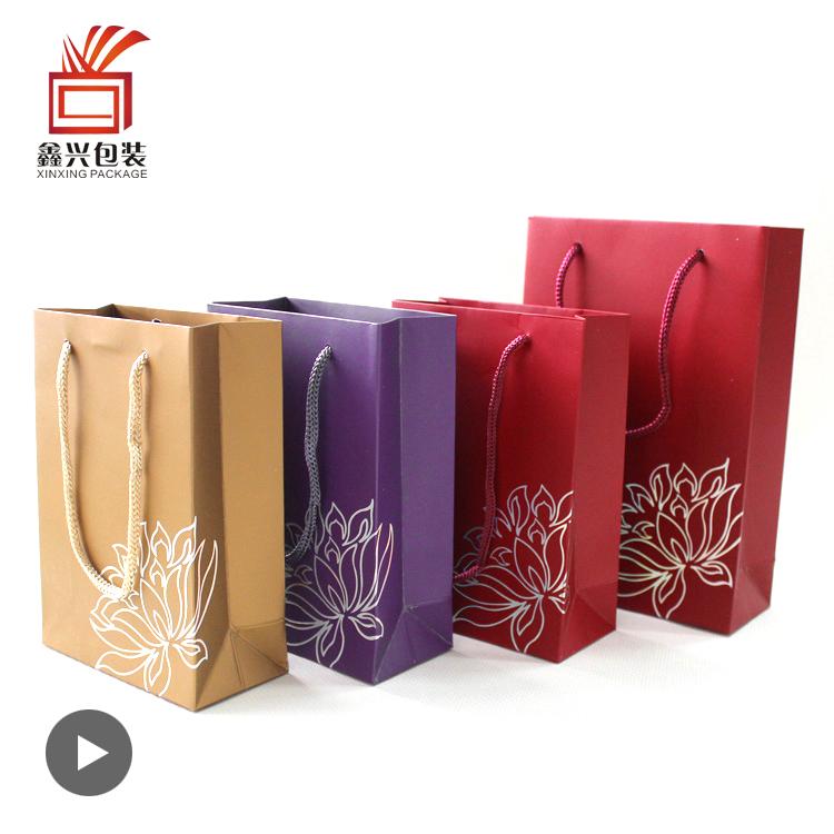 鑫兴 烫金花朱红色加厚纸袋珠宝礼品包装袋婚庆结婚手提袋现货