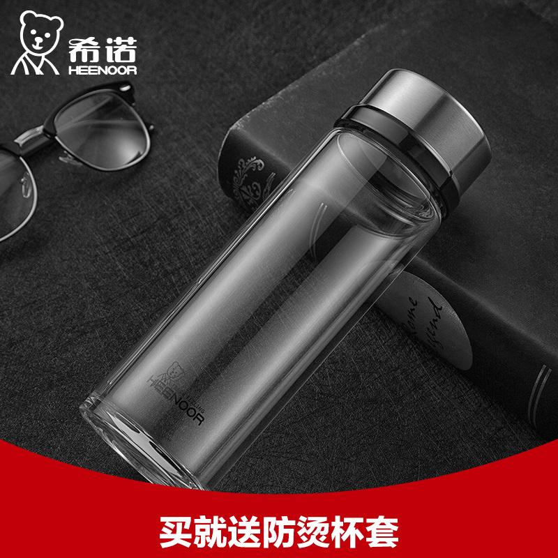 新品希諾玻璃杯單層便攜 水杯簡約 透明杯男女車載加厚杯子