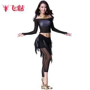 Fly charm belly dance exercise clothing chiffon long sleeved belly dance skirts seven new suit