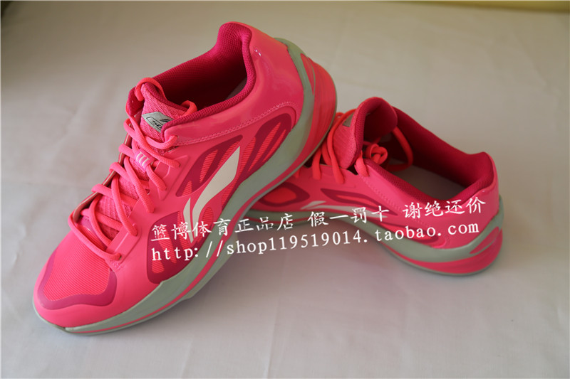 李宁赞助国家队CBA联赛赞助球员版篮球鞋 音速3 超轻十 闪击满760.00元可用1元优惠券