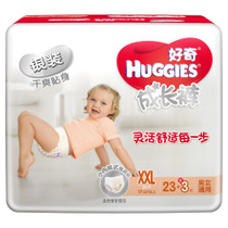 Curious silver growth pants xxl23+3 tablets male baby urine not wet female baby lesbian pants male and female general