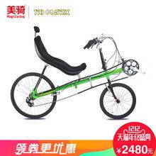 Прочее > Горизонтальный велосипедов.