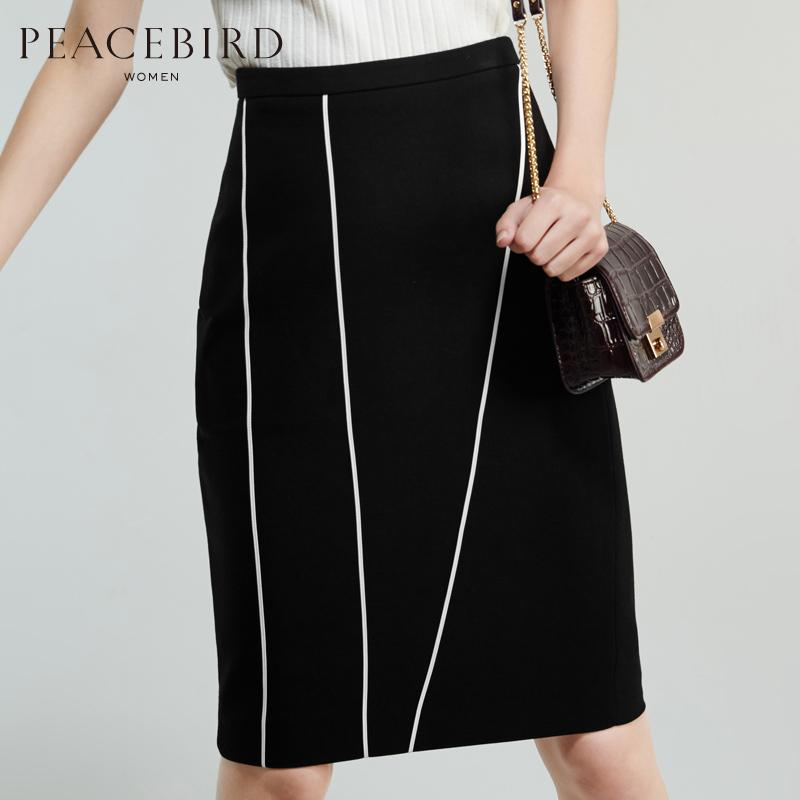 太平鳥清新純色高腰半身裙