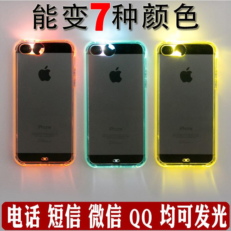 蘋果5s手機殼iphone5手機殼來電閃保護套se手機套防摔矽膠卡通軟