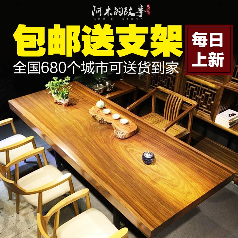 原木老板桌辦公桌椅奧坎黃花梨巴花紅木實木大板桌茶桌餐桌大班台