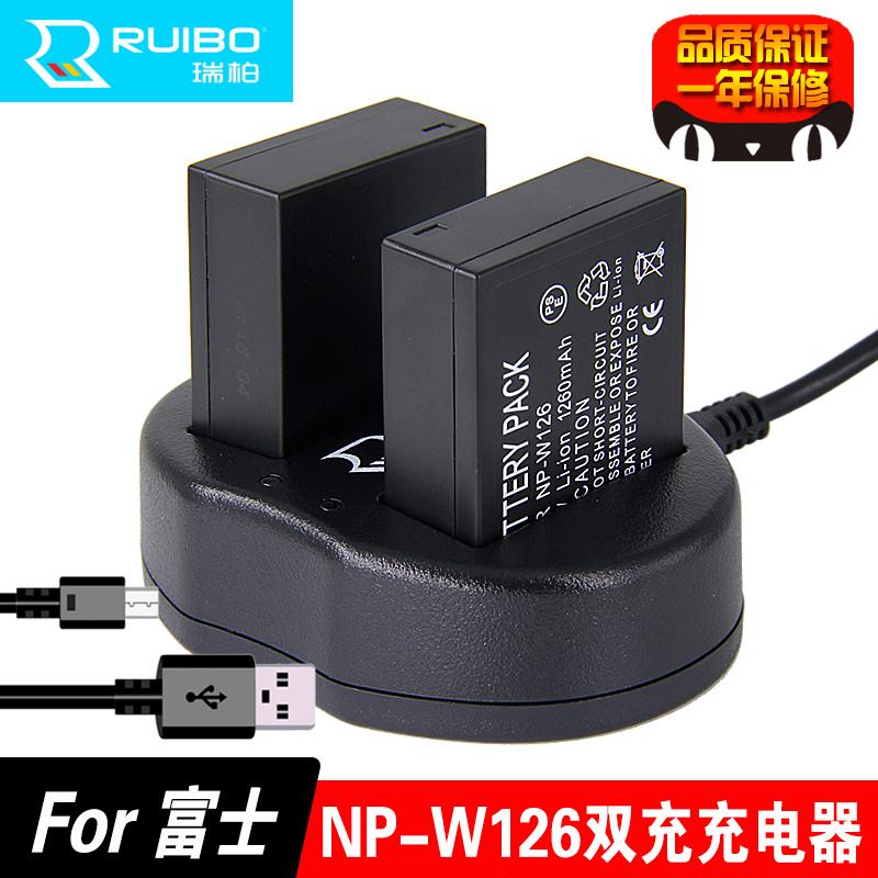 NP-W126充电器 富士XT1/XT10/XE2/XE1/XA2/A1/XM1/HS50/XPro2座充
