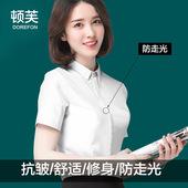 职业衬衫女工作白衬衫短袖修身显瘦正装面试商务工作服ol职业衬衣