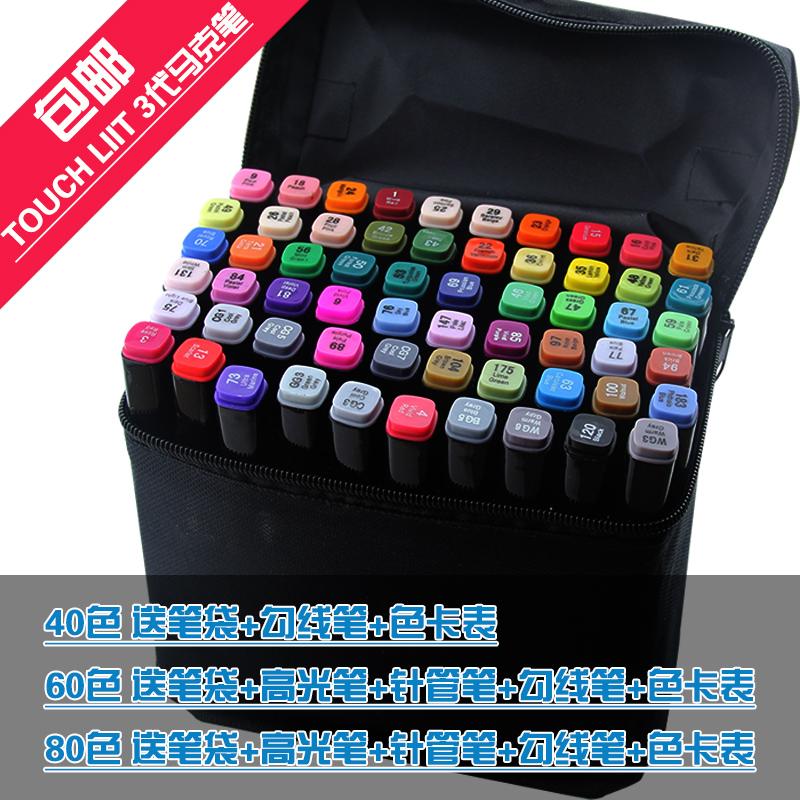 Аутентичные Touch liit3 двуглавый нефти алкоголь ручная роспись маркеры 340 60 80 цвета костюм мешок почта