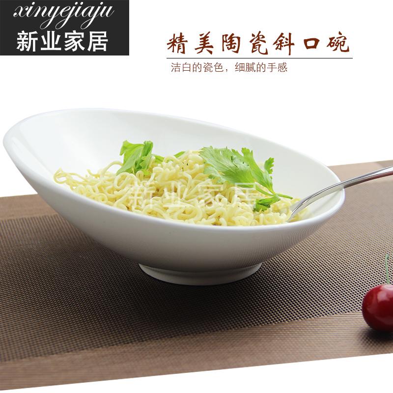 陶瓷斜口碗大号蔬菜沙拉碗家用意面碗猫碗水果创意调料碗火锅碗碟