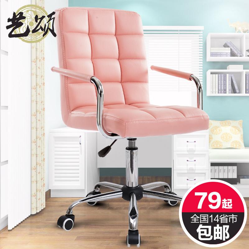 藝頌電腦椅家用辦公椅子人體工學職員座椅老板椅 學生宿舍轉椅
