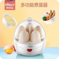Mattel питать ребенок пар яйцо многофункциональный автоматическая отключение электроэнергии мини повар яйцо небольшой завтрак машинально пар яйцо суп один