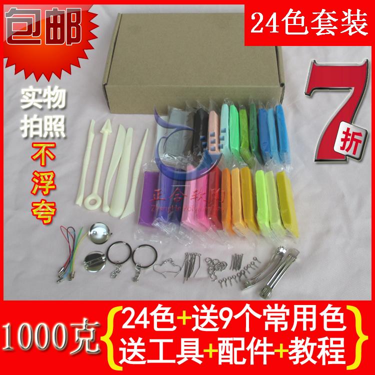 Набор мягкой глины 24 цвета мягкой керамика керамики глиняные 1000 g 500 g инструмент комплект-отправить