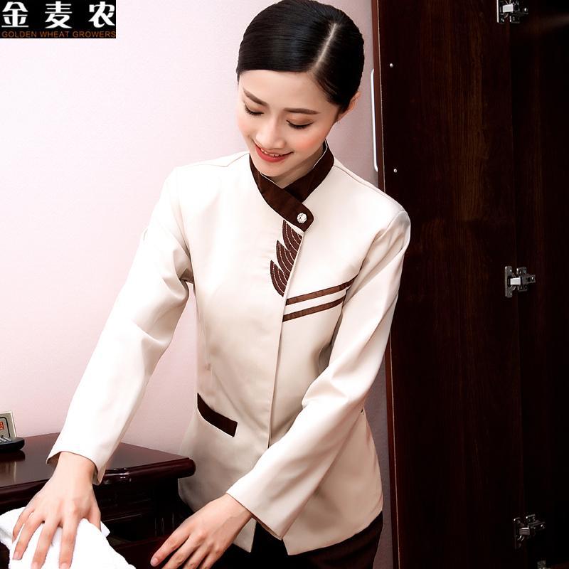 保洁服秋冬装酒店物业清洁工服装宾馆客房服务员制服保洁工作服