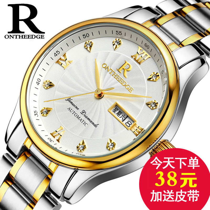 Подлинный тонкий водонепроницаемый сталь с камня английский мужской и женщины наручные часы мужской запястье стол отправить пояс студент мисс мужские часы наручные часы