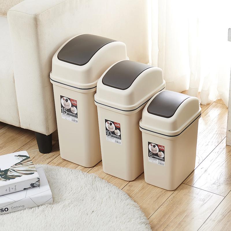 飞达三和摇盖垃圾桶家用创意卫生间垃圾筒长方形客厅卧室垃圾桶