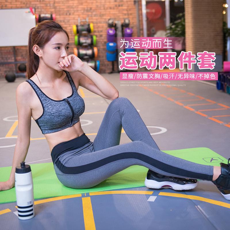 瑜伽服兩件套 韓國 瑜伽褲健身房跑步服文胸長褲顯瘦 套裝