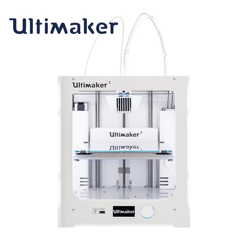 Ultimaker3 WIFI双喷头可替换喷嘴智能3D打印机