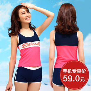 The new South Korean girls swimsuit split boxer Women vests Conservative sports and leisure student was thin spa gather