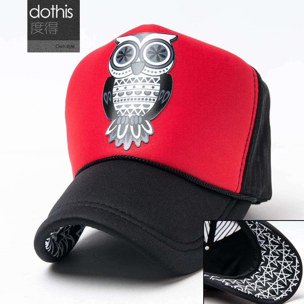 帽子男 男女情侶帽啄木鳥加固帽身網帽貨車卡車帽子包郵