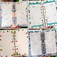 Бумага и письменные принадлежности > Дневники.