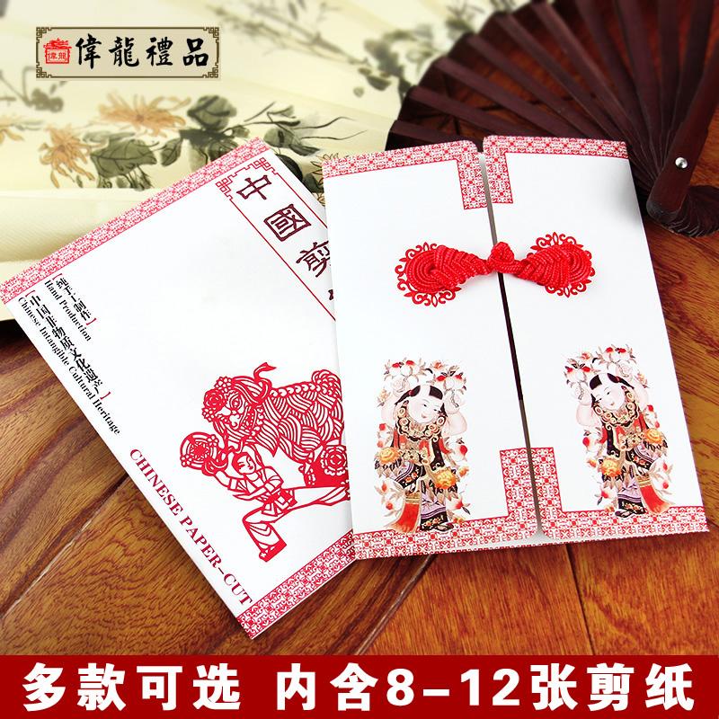 Китайский ветер ручной работы вырезать из бумаги сделать статья китай характеристика подарок отвезти старый иностранных китай характеристика ремесла статья вырезать из бумаги