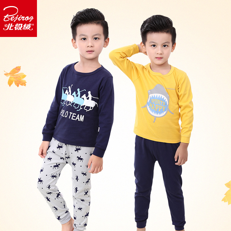 北极绒儿童内衣套装男女童秋装宝宝保暖内衣套装1-3岁纯棉加棉