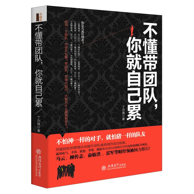 三辰图书专营店