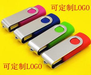 小容量招投标128m 256M 512M优盘1G 2G 4G 8Gu盘个性定制LOGO