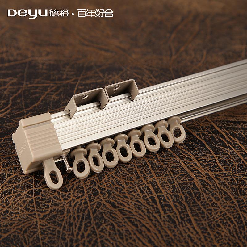 德裕 雙層鋁合金窗簾軌道直軌窗簾杆羅馬杆滑道納米滑軌單雙導軌