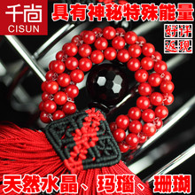Qian is premium car pendant crystal auspicious and men and women fashion magic red lucky to ward off bad luck