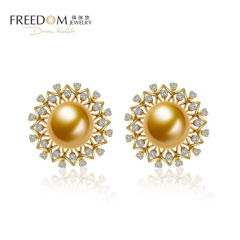 福瑞地 18K黄金镶钻南洋金珠耳钉瑞士HODEL设计太阳造型耳饰