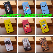 Backgammon vivoY17T following Y17W phone sets y17 protective casing Cartoon frosted shell hard shell