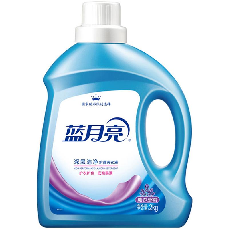 藍月亮洗衣液 薰衣草香 深層潔淨衣物護理 2kg 瓶裝