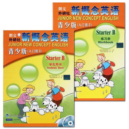 包邮 新概念英语青少版入门级B学生用书+入门级B练习册全套2本 青少版小学生新概念英语青少年版 少儿英语教材
