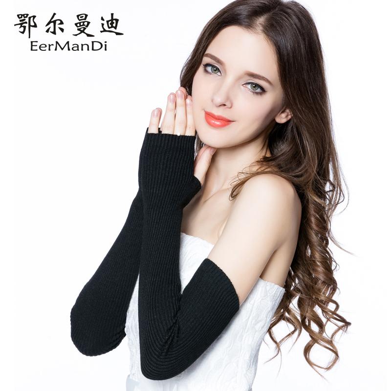 羊絨毛手臂套袖套女士秋 長款露指半指手套針織加厚保暖假袖子