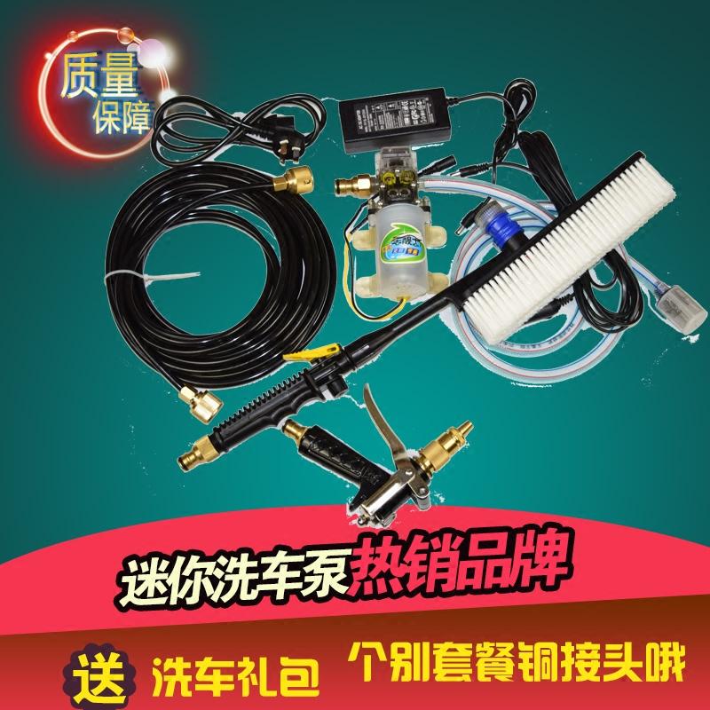 家用12V高�合窜��C 汽�便�y刷�自吸洗�器220v��d小型清洗水泵