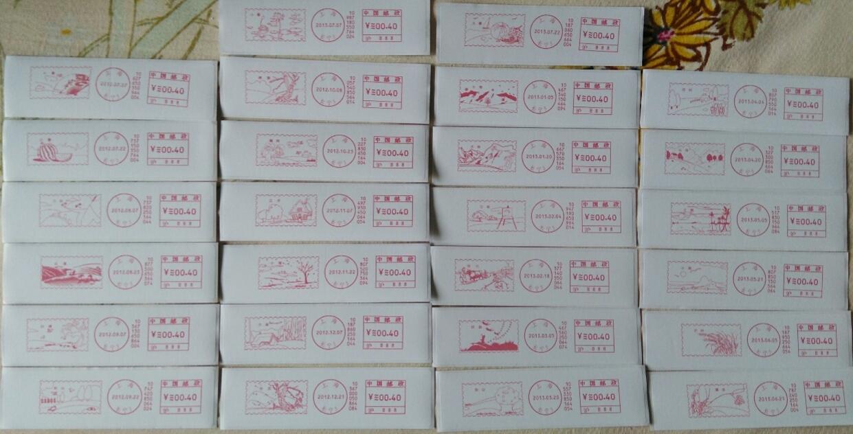 2012-13 год двадцать четыре фестиваль газ машинально печать этикетка 26 все