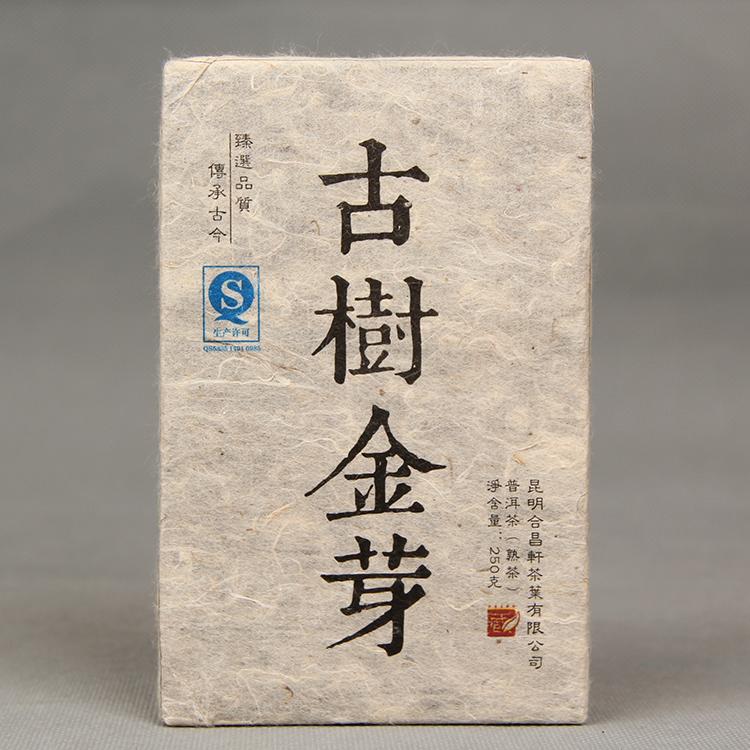 云南普洱茶 勐库古树金芽普洱茶熟茶 古树普洱茶熟茶砖茶250g