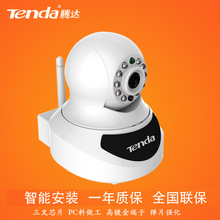 Tengda wireless camera WiFi home 720P HD network camera IP camera mobile monitor