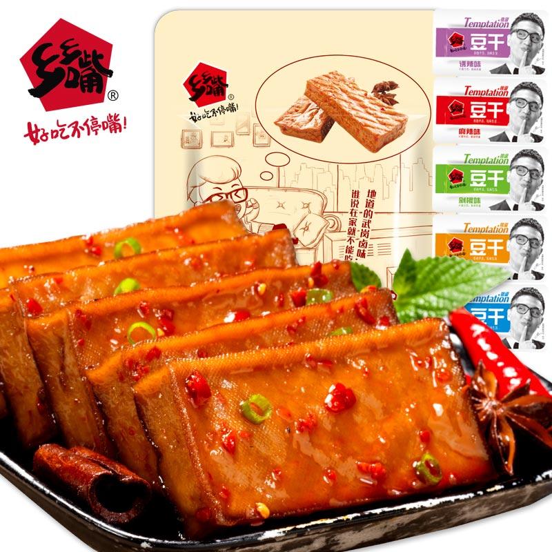 ~天貓超市~鄉鄉嘴488g混合豆幹湖南特產素肉豆腐幹豆片 零食