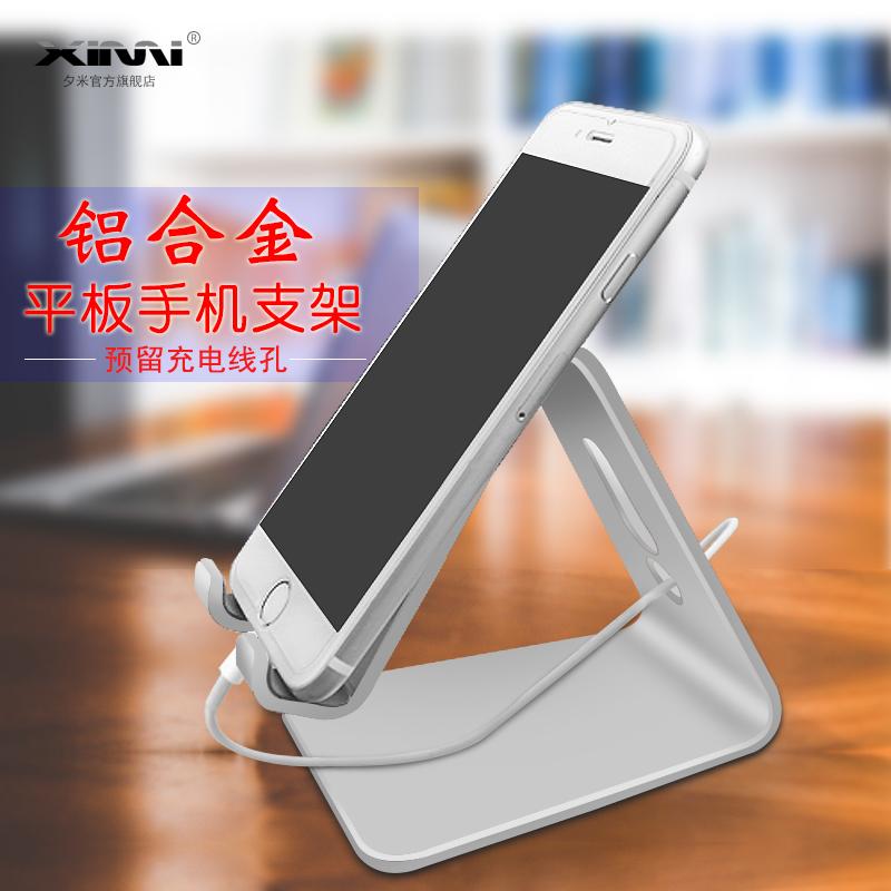Пенсильвания просо m 6s Samsung Телефон стенд Обои Apple Tablet iPad универсальные зарядки творческие металлический кронштейн