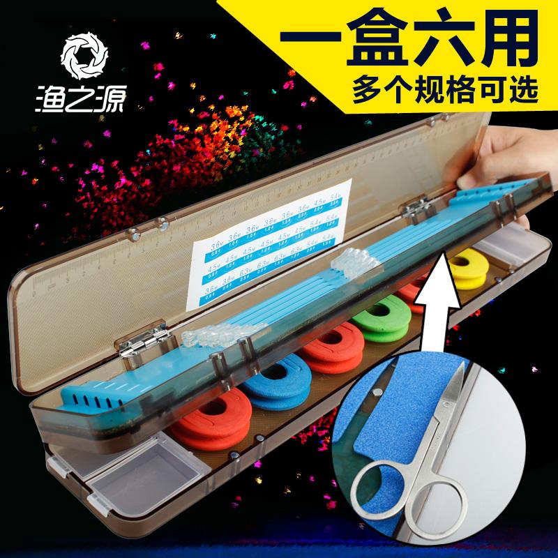 漁之源 多 魚漂盒 浮漂盒子線盒主線盒雙層漂盒魚線盒漁具套裝