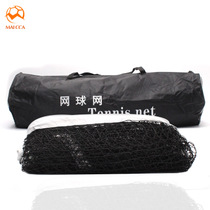 Polyethylene Tennis Block NET competition training standard size tennis net with bag