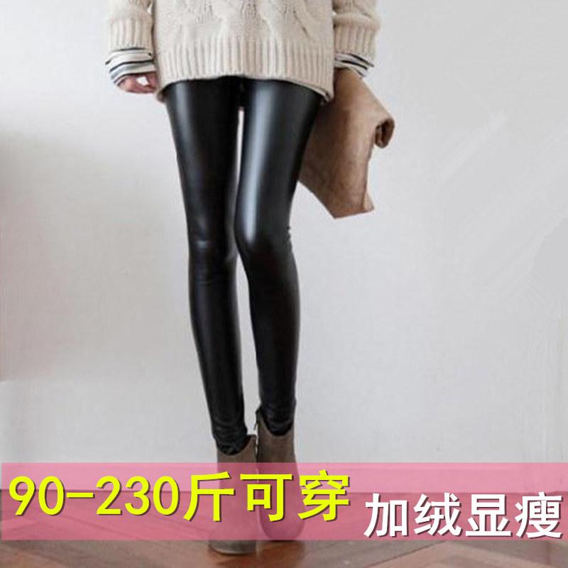 Носить кожаные 200 Кэтти облегающие кашемир кожаные леггинсы брюки с связанные ноги осенью и зимой плюс жира мм жесткие кожаные штаны XL