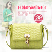 ZYA winter small bag handbag new stone flashes small bags of Candy-colored fashion Crossbody shoulder bag