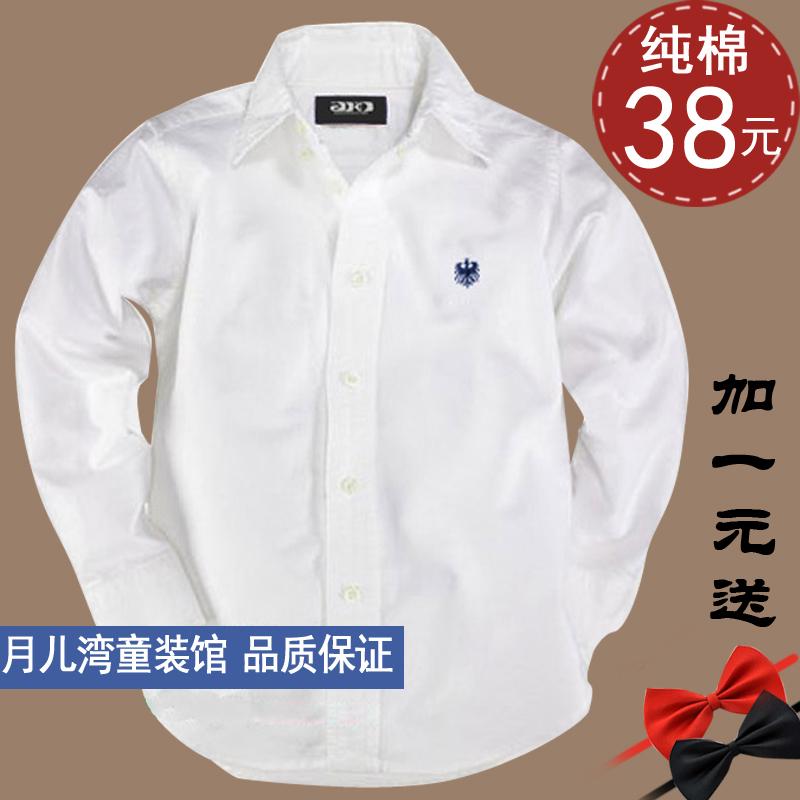 Одежда детей белые рубашки мальчиков с длинным рукавом хлопка мальчик студентов в костюмы младенца чисто белых мальчиков рубашки