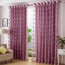 Korean rural golden feather voile curtain all blind sitting room bedroom curtain jacquard gauze shade new specials