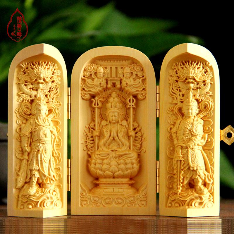 黃楊木雕手把件擺件隨身佛龕三開盒木雕佛像觀音西方三聖工藝品