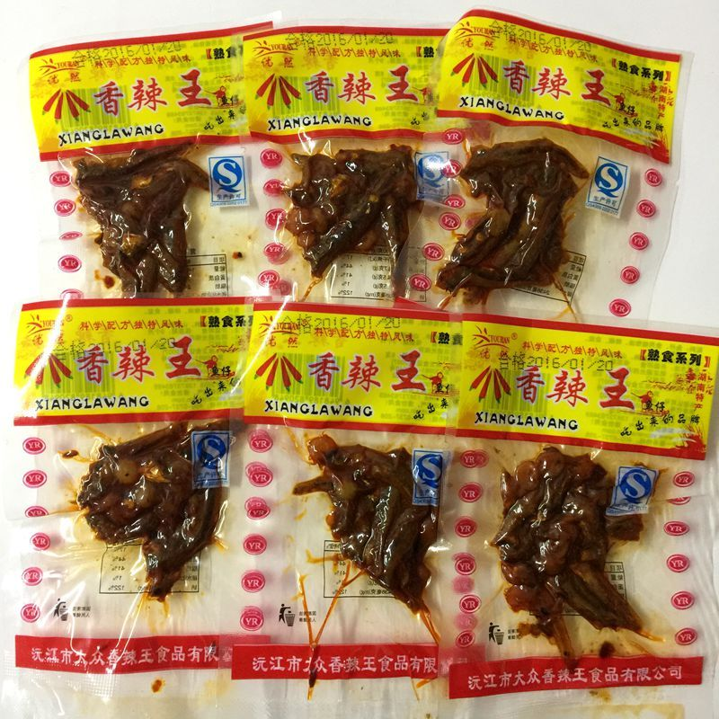 香辣王鱼仔8g*100包 湖南益阳特产小鱼仔毛毛鱼 麻辣鱼干休闲零食