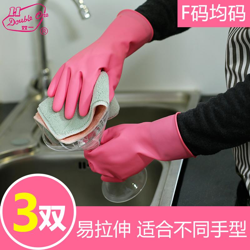 Double One/ двухместный мыть чаша перчатки водонепроницаемый резина кухня прочный эмульсия прачечная одежда домой бизнес краткое модель
